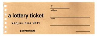Ticket2011_2